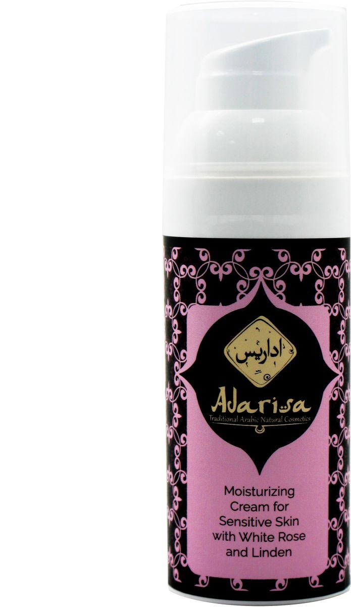 Adarisa Увлажняющий крем для чувствительной кожи с белой розой и липой, 50 млADAR0042этот дневной увлажняющий крем моментально впитывается, обеспечивает коже бережный уход и глубокое увлажнение, успокаивает и тонизирует ее. Его нежная тающая кремовая текстура с восхитительным тонким ароматом белой розы возвращает коже ощущение комфорта, снимает покраснения и болезненность, полноценно насыщая клетки всеми необходимыми веществами. Крем идеален для чувствительной, нормальной и склонной к сухости кожи до 35 лет.
