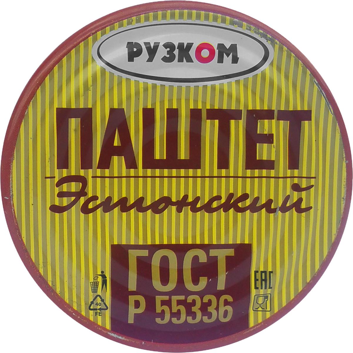 Рузком Эстонский паштет литография, 117 г4606411012661