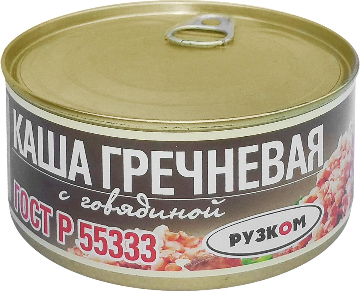 Рузком Каша гречневая с говядиной ГОСТ, 325 г4606411012821
