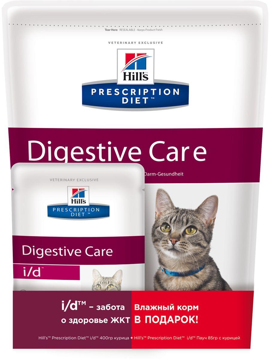 Корм сухой Hill's  Prescription Diet. Digestive Care  для кошек, лечение заболеваний ЖКТ, 400 г + ПОДАРОК: Консервы Hill's  Prescription Diet. Digestive Care , 85 г