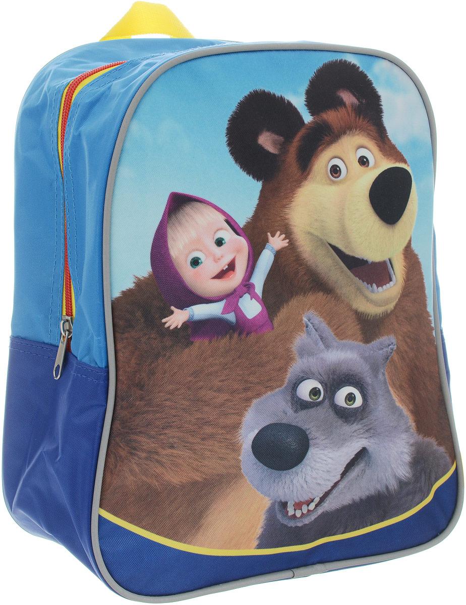 Маша и Медведь Рюкзак дошкольный цвет голубой синий31975_голубой, синийДошкольный рюкзак Маша и Медведь оптимально подойдет вашей юной моднице для прогулок, занятий в кружке или спортивной секции.Рюкзак имеет стильный дизайн, компактный размер и легкий вес, а в его вместительном отделении на застежке-молнии легко поместятся все необходимые вещи. Мягкие регулируемые широкие лямки берегут плечи от натирания, а светоотражающие элементы, размещенные на них, повышают безопасность ребенка, делая его заметнее на дороге в темное время суток.Удобная ручка помогает носить аксессуар в руке или размещать на вешалке. Износостойкий материал с водонепроницаемой основой и подкладка обеспечивают изделию длительный срок службы и помогают содержать вещи сухими в дождливую погоду.