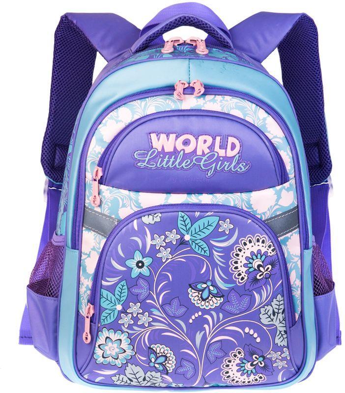 Grizzly Рюкзак детский цвет фиолетовыйRG-663-2/4Рюкзак школьный, два отделения, два объемных кармана на молнии на передней стенке, боковые карманы из сетки, внутренний подвесной карман на молнии, внутренний составной пенал-органайзер, откидное жесткое дно, жесткая анатомическая спинка, дополнительная ручка-петля, мягкая укрепленная ручка, укрепленные лямки, светоотражающие элементы с четырех сторон