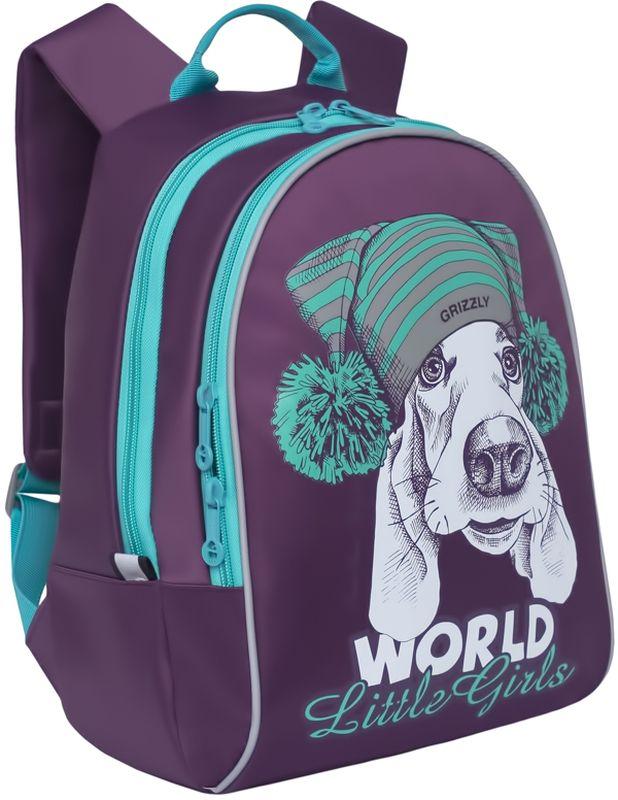 Grizzly Рюкзак дошкольный цвет фиолетовыйRS-764-1/2Рюкзак , два отделения, внутренний карман, укрепленная спинка, дополнительная ручка-петля, укрепленные лямки, светоотражающие элементы с четырех сторон