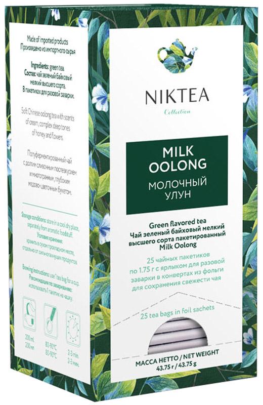 Niktea Milk Oolong чай зеленый в пакетиках, 25 шт0120710Niktea Milk Oolong - необычный полуферментированный чай с долгим сливочным послевкусием и многогранным, глубоким медово-цветочным букетом.NikTea следует правилу качество чая - это отражение качества жизни и гарантирует:Тщательно подобранные рецептуры в коллекции топовых позиций-бестселлеров. Контролируемое производство и сертификацию по международным стандартам. Закупку сырья у надежных поставщиков в главных чаеводческих районах, а также в основных центрах тимэйкерской традиции - Германии и Голландии. Постоянство качества по строго утвержденным стандартам. NikTea - это два вида фасовки - линейки листового и пакетированного чая в удобной технологичной и информативной упаковке. Чай обладает многофункциональным вкусоароматическим профилем и подходит для любого типа кухни, при этом постоянно осуществляет оптимизацию базовой коллекции в соответствии с новыми тенденциями чайного рынка. Фильтр-бумага для пакетированного чая NikTea поставляется одним из мировых лидеров по производству специальных высококачественных бумаг - компанией Glatfelter. Чайная фильтровальная бумага Glatfelter представляет собой специально разработанный микс из натурального волокна абаки и целлюлозы. Такая фильтр-бумага обеспечивает быструю и качественную экстракцию чая, но в то же самое время не пропускает даже самые мелкие частицы чайного листа в настой. В результате вы получаете превосходный цвет, богатый вкус и насыщенный аромат чая.Уважаемые клиенты! Обращаем ваше внимание на то, что упаковка может иметь несколько видов дизайна. Поставка осуществляется в зависимости от наличия на складе.