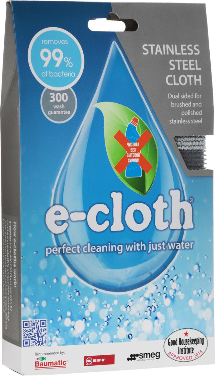 Салфетка E-cloth для нержавеющей стали, 32 см х 32 см20192Салфетка для нержавеющей стали E-cloth, изготовленная из микрофибры, - это готовое решение для поддержания в чистоте изделий из нержавеющей стали без использования химических средств. Гипоаллергенна. Двусторонняя салфетка специально разработана для очистки всех видов нержавеющей стали, легко удаляет жир, отпечатки пальцев и бактерии без использования химикатов. Достаточно лишь смочить салфетку водой для очистки поверхности от жира и других загрязнений. Используйте гладкую сторону для очистки полированной стали. Для очистки матовой стали используйте сторону с полосами. Удаляет свыше 99% бактерий. Выдерживает до 300 циклов стирки без потери эффективности. Оптимальная температура стирки 60°С.Характеристики: Материал: микрофибра (80% полиэстер, 20% полиамид). Цвет: серый. Размер: 32 см х 32 см. Размер упаковки: 12 см х 19 см х 2,5 см. Артикул: 20192.
