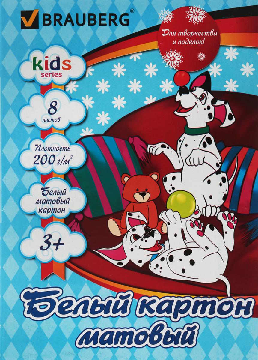 Brauberg Белый картон матовый Забавные щенки 8 листов124760Набор белого матового картона Brauberg Забавные щенки предназначен для творчества и хобби и может использоваться, начиная с трехлетнего возраста. Этоткартон позволит вашему ребенку создавать всевозможные аппликации и поделки.Создание поделок из картона поможет ребенку в развитии творческих способностей, кроме того, это увлекательный досуг.