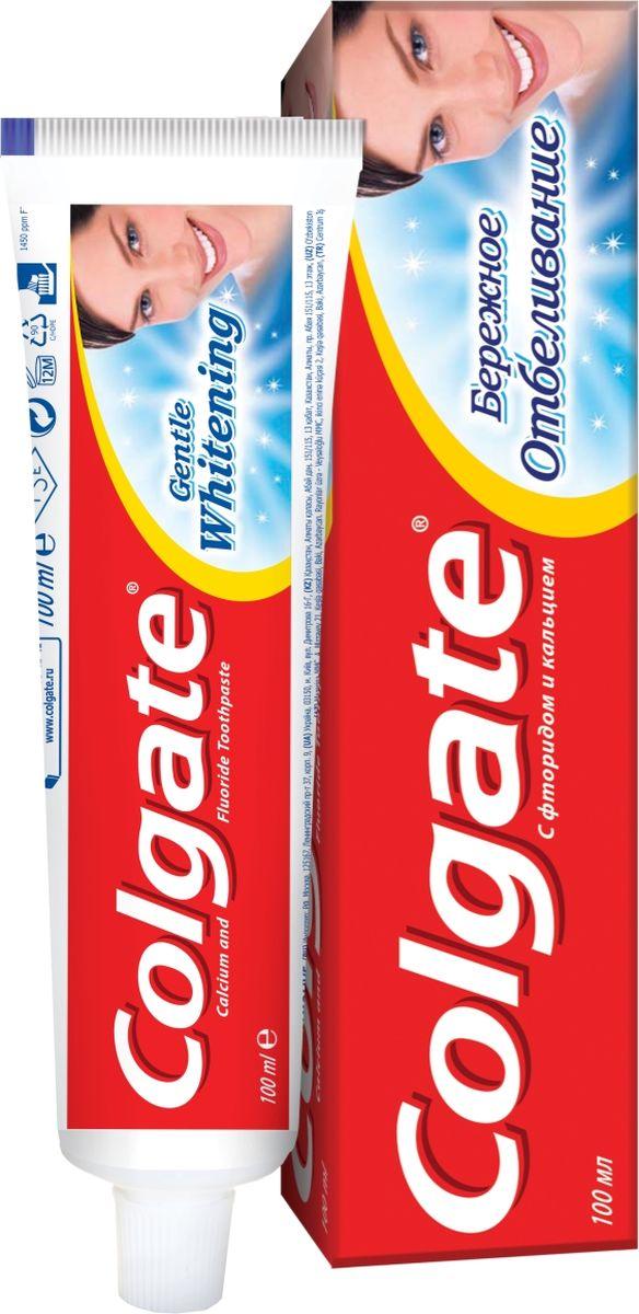 Colgate Зубная паста Бережное отбеливание 100 мл5010777139655Содержит очищающие микрочастицы, которые удаляют налет с поверхности зубной эмали, помогая безопасно восстанавливать естественную белизну зубов.