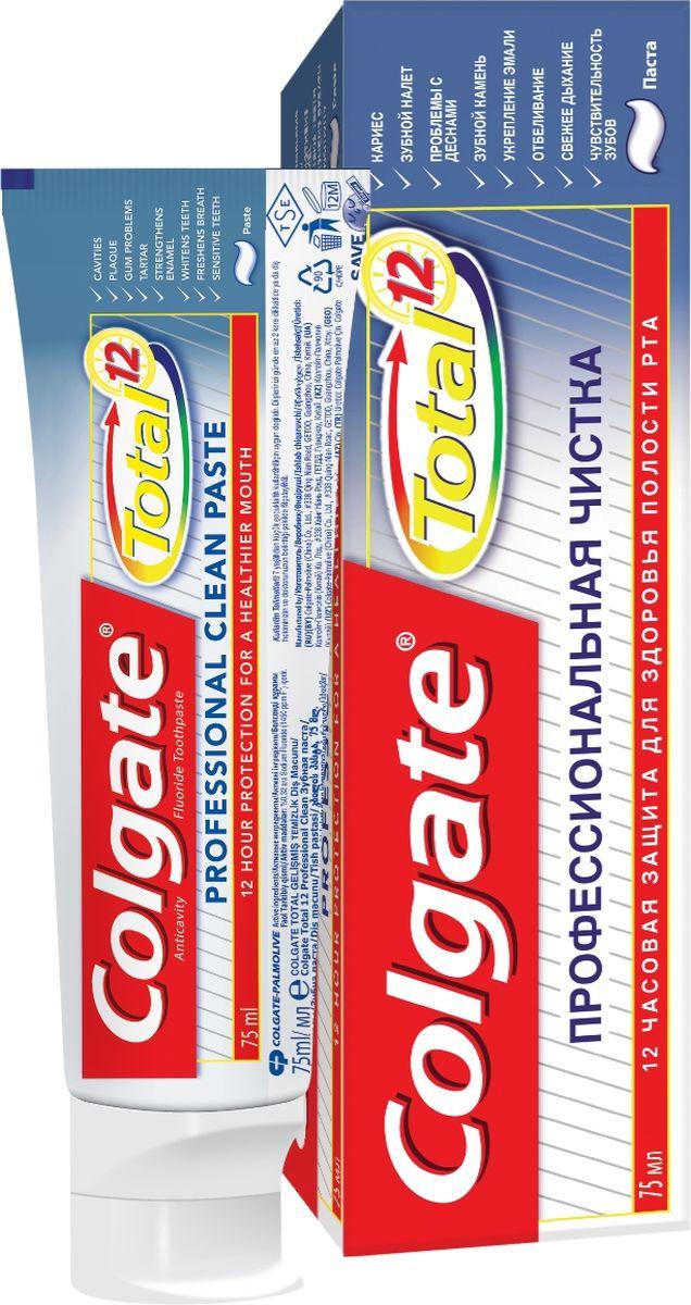 Colgate Зубная паста Total 12. Профессиональная чистка паста, 75 мл5010777139655 - Эффективно борется с размножением бактерий в течение 12 часов, обеспечивая комплексную защиту всей полости рта. - Содержит специальный ингредиент, подобный тому, который используют стоматологи для гладких и блестящих зубов надолго