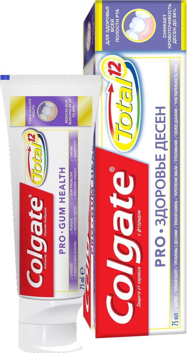 Colgate Зубная паста Total Pro-Здоровье десен, 75 млMP59.3DЗубная паста Colgate Total Pro-Здоровье десен помогает предотвратить кровоточивость десен, воспаление десен, рецессию десен, кариес, образование зубного налета, образование зубного камня, а также укрепляет эмаль, освежает дыхание, возвращает естественную белизну. Уникальная формула пасты борется с вредоносными бактериями, вызывающими проблемы с деснами, снижая кровоточивость десен на 88%. Характеристики: Объем: 75 мл. Производитель: Китай. Товар сертифицирован.