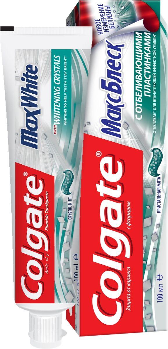 Зубная паста Colgate МаксБлеск, кристальная мята, 100 мл67101248Зубная паста Colgate МаксБлеск с отбеливающими пластинками освежает дыхание и борется с кариесом. Пластинки, насыщенные отбеливающим ингредиентом, растворяются при чистке зубов. Для впечатляющей эффективной улыбки! Характеристики: Объем: 100 мл. Производитель: Китай. Товар сертифицирован.