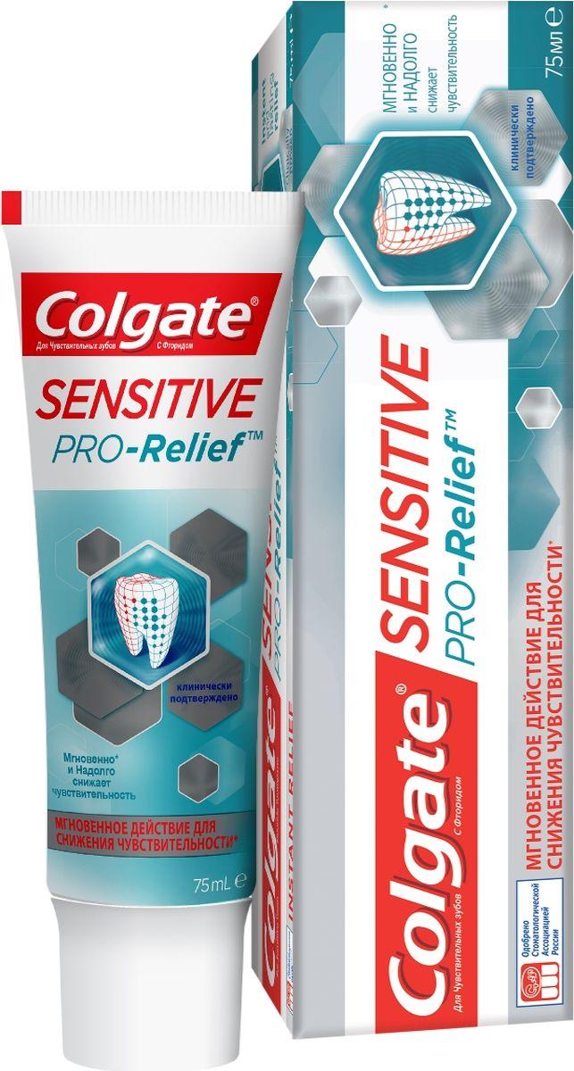 Зубная паста Colgate Sensitive Pro-Relief, 75 млFTH39377Первая уникальная зубная паста, обеспечивающая мгновенное снижение повышенной чувствительности зубов надолго. Содержит клинически подтвержденную PRO-ARGIN формулу. Запечатывает дентинные канальцы, ведущие к чувствительным нервным окончаниям,блокируя болезненные ощущения. Запечатывающий слой практически не разрушается под воздействием кислот, т.к. богат кальцием. Характеристики: Объем: 75 мл. Изготовитель: Бразилия.Товар сертифицирован.