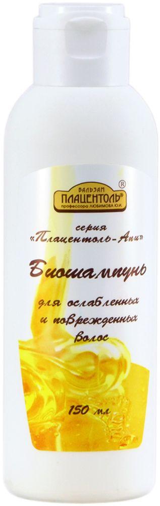 Плацентоль Биошампунь для ослабленных и поврежденных волос Плацентоль-Апи, 150 млап160Комфортный бережный уход за окрашенными и поврежденными волосами. Мягко очищает, питает волосы, восстанавливает их структуру, блеск и эластичность, тонизирует кожу головы, питает и укрепляет корни волос, уменьшает выпадение волос. Облегчает процесс расчесывания поврежденных и окрашенных волос. Подходит для ежедневного применения.