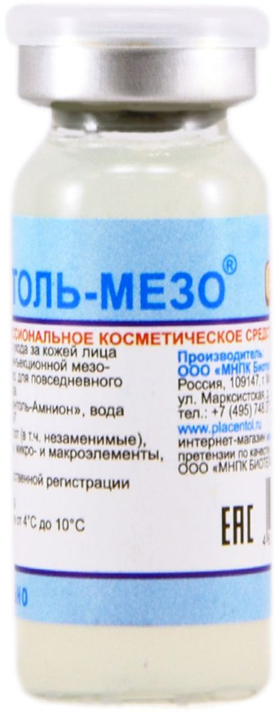 Плацентоль Бальзам косметическийПлацентоль - Мезо профессиональное средство, 12 млбс220Плацентарная профессиональная биосыворотка, в частности по методике аппаратной мезотерапии. Оказывает регенерирующее и антиоксидантное действие. Применяется в качестве глубокого биопиллинга кожи, для быстрого восстановлеия кожи после солнечного ожога, а также в качестве экспресс-метода лечения жирной себореи кожи.