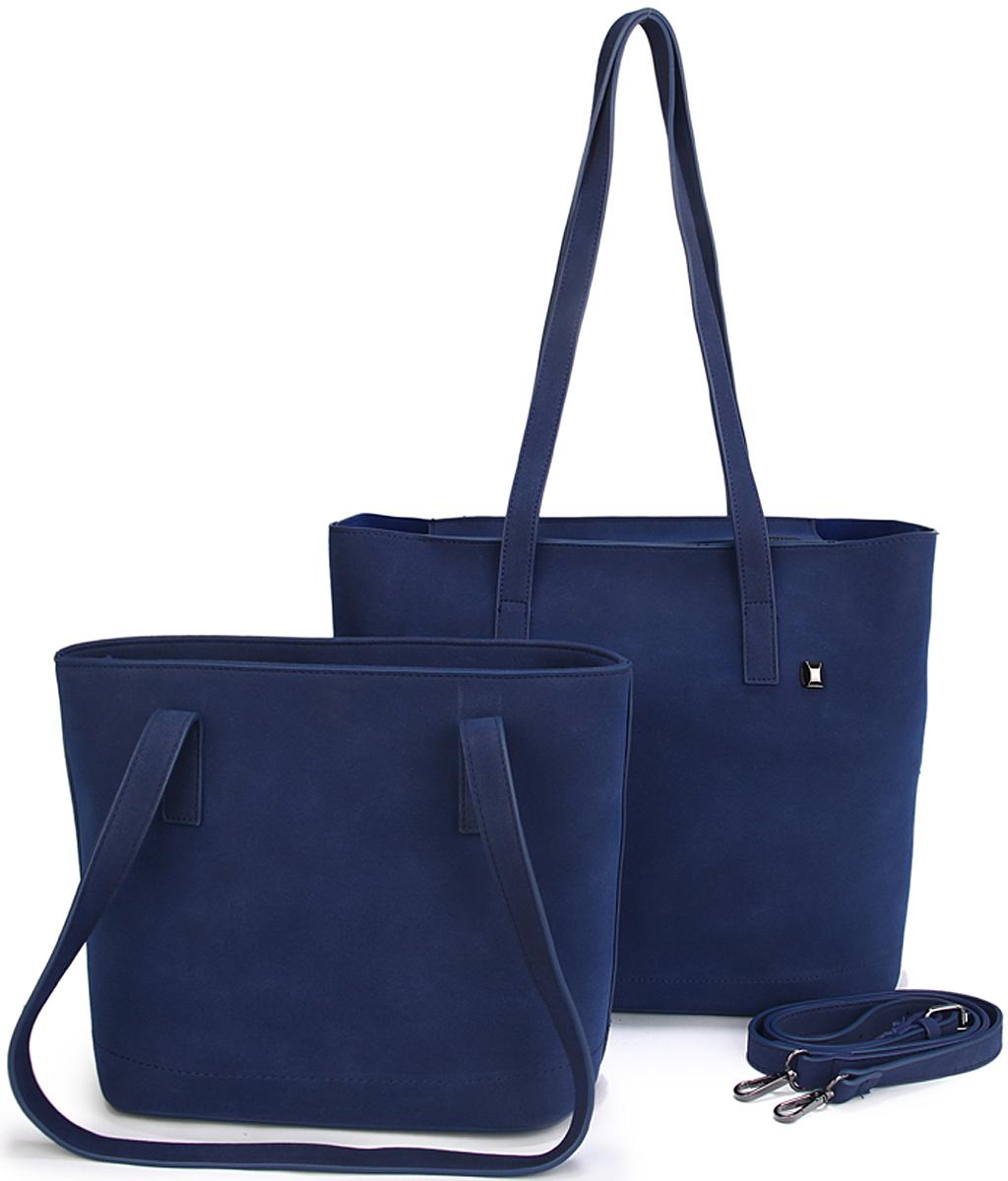 Сумка женская OrsOro, с маленькой сумкой, цвет: синий. D-411/2BM8434-58AEДве сумки OrsOro выполнены из высококачественной искусственной кожи. Сумки закрывается на молнию. Внутри большой сумки расположено главное отделение без подкладки и накладной карман на молнии.В маленькой сумке с подкладкой есть внутренний карман на молнии, 2 внутренних кармана для телефона.