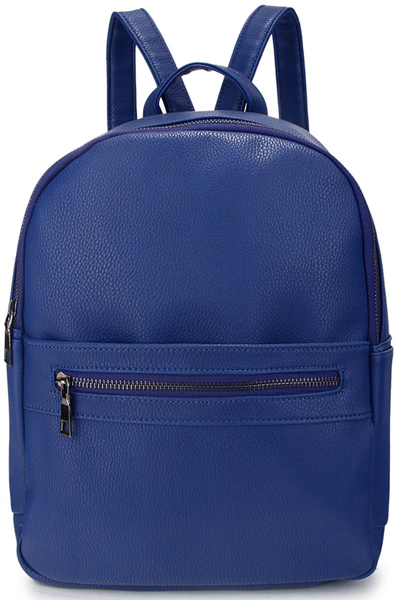 Рюкзак женский OrsOro, цвет: синий. D-443/2L39845800Женский рюкзак OrsOro выполнен из искусственной кожи высокого качества. Рюкзак имеет одно отделение, закрывается на молнию. Внутри карман на молнии.Снаружи имеется 2 внешних боковых кармана, внешний передний карман на молнии и под ним карман на кнопке.Рюкзак обладает удобной ручкой и двумя регулируемыми плечевыми лямками.