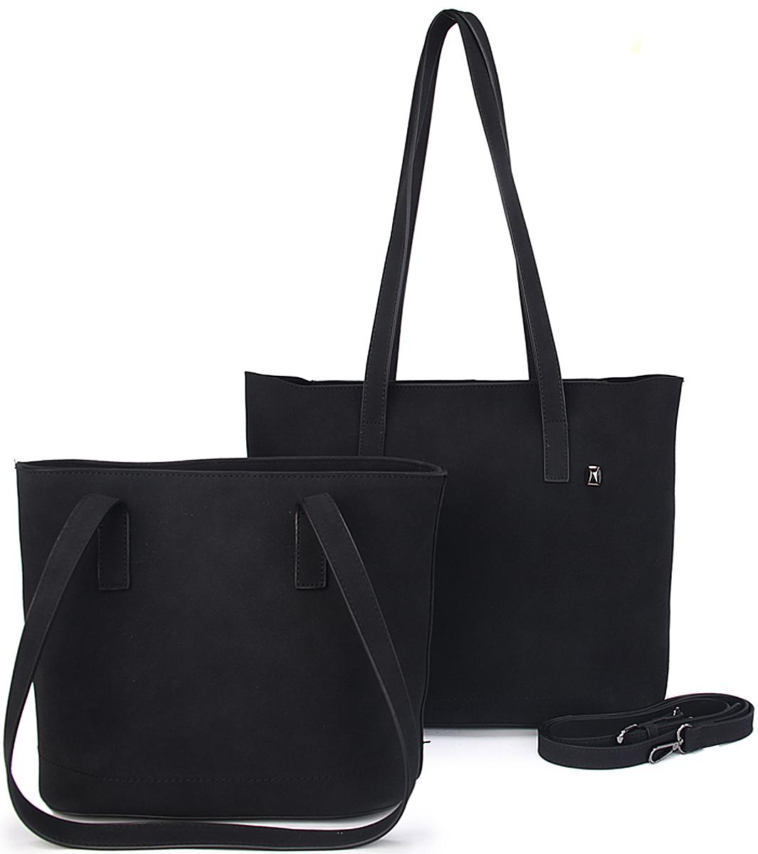 Сумка женская OrsOro, с маленькой сумкой, цвет: черный. D-411/1BM8434-58AEДве сумки OrsOro выполнены из высококачественной искусственной кожи. Сумки закрывается на молнию. Внутри большой сумки расположено главное отделение без подкладки и накладной карман на молнии.В маленькой сумке с подкладкой есть внутренний карман на молнии, 2 внутренних кармана для телефона.