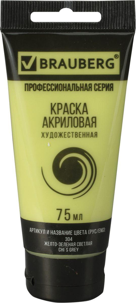 Brauberg Краска акриловая цвет желто-зеленый светлый 75 мл 4k насыщенный жемчужно зеленый