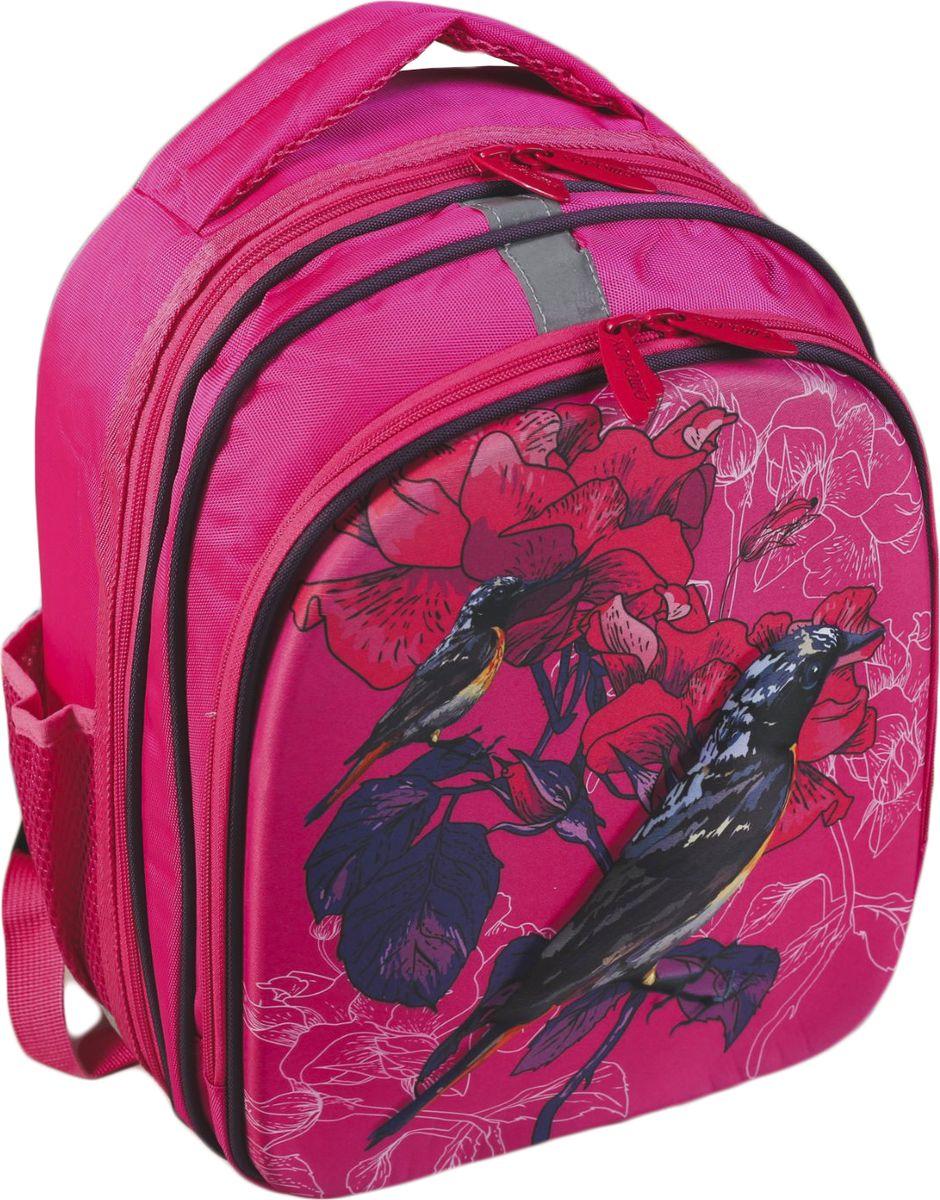 Страна Карнавалия Ранец школьный Птичка цвет розовый72523WDМаленькие, казалось бы, незначительные элементы зачастую завершают, дополняют образ, подчёркивают статус, стиль и вкус своего обладателя. Рюкзак школ Птичка, 2 отделения на молнии, 2 н/кармана, ортопед спин, розовый — одна из подобных деталей. Это вещь достойного качества, которая может стать прекрасным подарком по любому поводу.