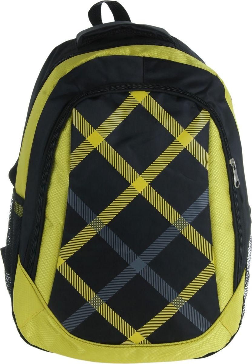 Страна Карнавалия Рюкзак Клетка цвет черныйSVEB-RT1-883Маленькие, казалось бы, незначительные элементы зачастую завершают, дополняют образ, подчёркивают статус, стиль и вкус своего обладателя. Рюкзак школьный Клетка, 1 отдел, 1 наружный и 2 боковых кармана, усиленная спинка, чёрный/жёлтый — одна из подобных деталей. Это вещь достойного качества, которая может стать прекрасным подарком по любому поводу.