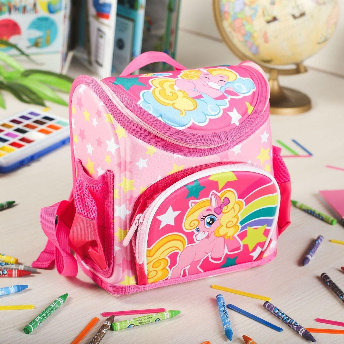 Страна Карнавалия Рюкзак дошкольный Пони цвет розовый730396Маленькие, казалось бы, незначительные элементы зачастую завершают, дополняют образ, подчёркивают статус, стиль и вкус своего обладателя. Рюкзак дошкольный каркасный Пони, — одна из подобных деталей. Это вещь достойного качества, которая может стать прекрасным подарком по любому поводу.
