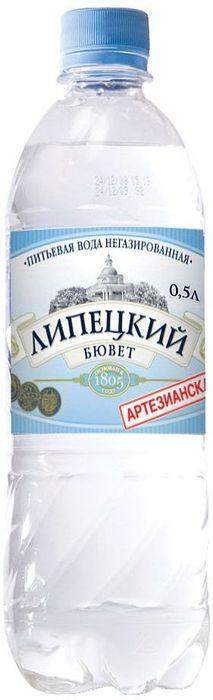 Липецкий Бюветводаартезианская питьевая негазированная, 0,5 л500502Вода питьевая артезианская негазированная I категории