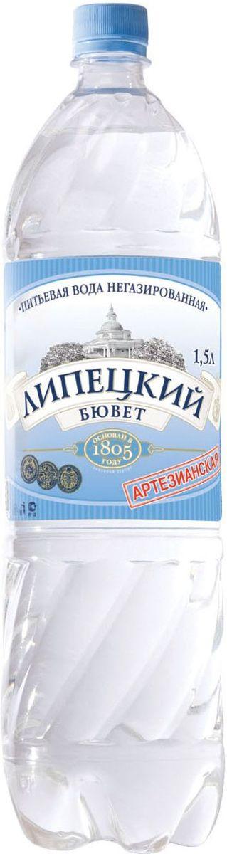 Липецкий Бюветводаартезианская питьевая негазированная, 1,5 л501517Вода питьевая артезианская негазированная I категории