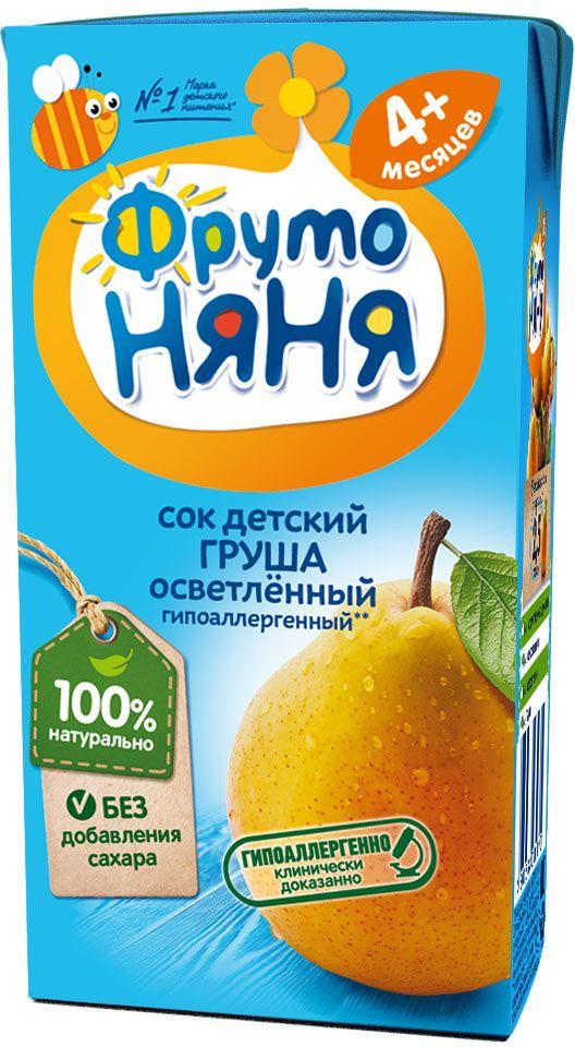 ФрутоНяня сок из груш с 4 месяцев, 0,2 лP052015Детскими соками и нектарами ФрутоНяня становятся натуральные, отборные фрукты, ягоды и овощи. Они обеспечивают Вашего малыша природной пользой и энергией для гармоничного роста и развития. Бережная технология приготовления сохраняет природную пользу фруктов, ягод и овощей. Современное производство соответствует высоким стандартам безопасности и качества.