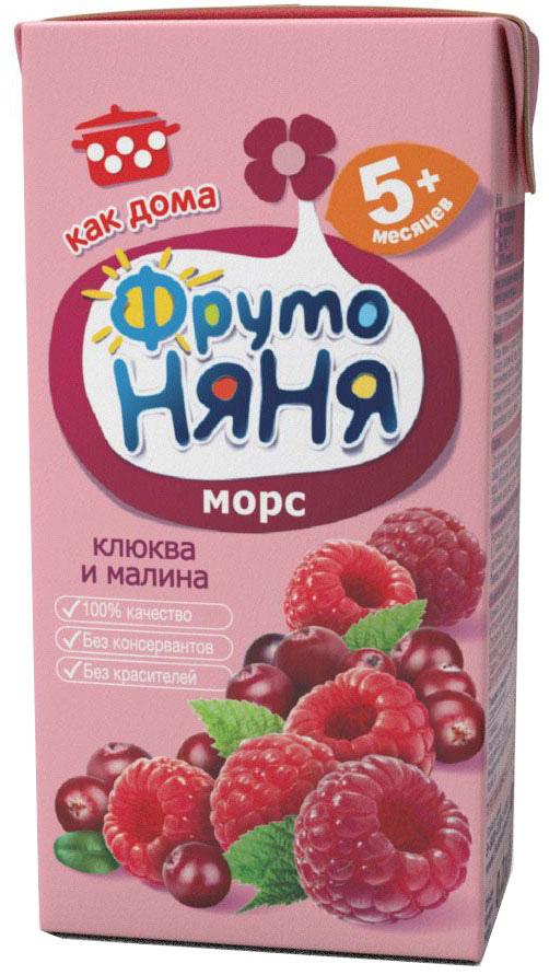 ФрутоНяня морс из клюквы с малиной с 5 месяцев, 0,2 лP052035Традиционный рецепт приготовления морсов ФрутоНяня делают их такими же вкусными, как дома. Детскими морсами ФрутоНяня становятся только натуральные, отборные и спелые ягоды, которые помогут познакомить вашего малыша с новыми вкусами и обеспечат организм запасом энергии. Бережная технология приготовления сохраняет природную пользу ягод. Современное производство соответствует высоким стандартам безопасности и качества.