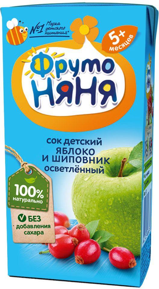 ФрутоНяня сок из яблок и шиповника с 5 месяцев, 0,2 лP052042Детскими соками и нектарами ФрутоНяня становятся натуральные, отборные фрукты, ягоды и овощи. Они обеспечивают Вашего малыша природной пользой и энергией для гармоничного роста и развития. Бережная технология приготовления сохраняет природную пользу фруктов, ягод и овощей. Современное производство соответствует высоким стандартам безопасности и качества.