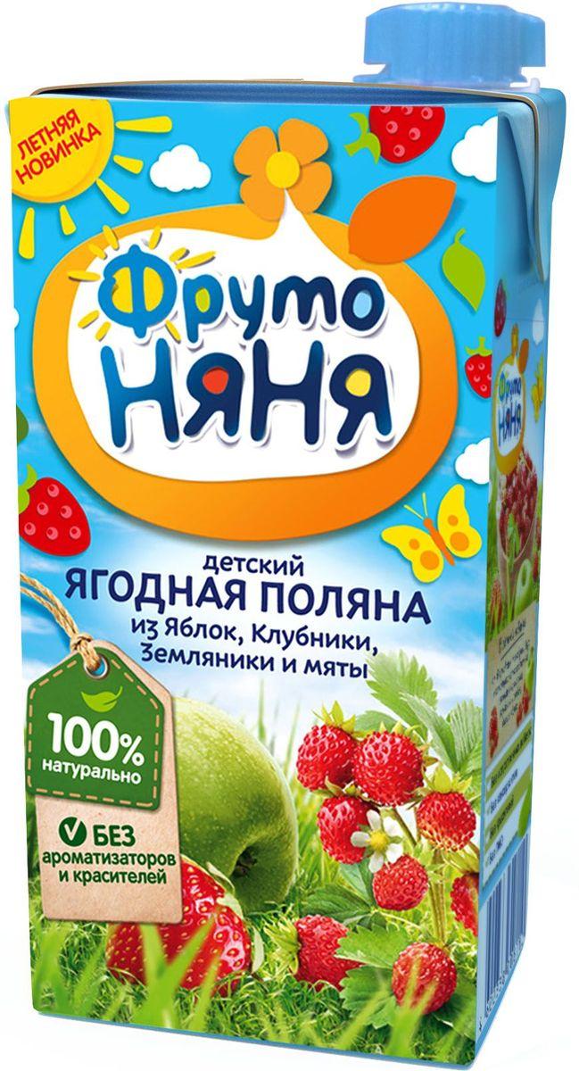 """Детскими соками и нектарами """"ФрутоНяня"""" становятся натуральные, отборные фрукты, ягоды и овощи. Они обеспечивают Вашего малыша природной пользой и энергией для гармоничного роста и развития. Бережная технология приготовления сохраняет природную пользу фруктов, ягод и овощей. Современное производство соответствует высоким стандартам безопасности и качества."""