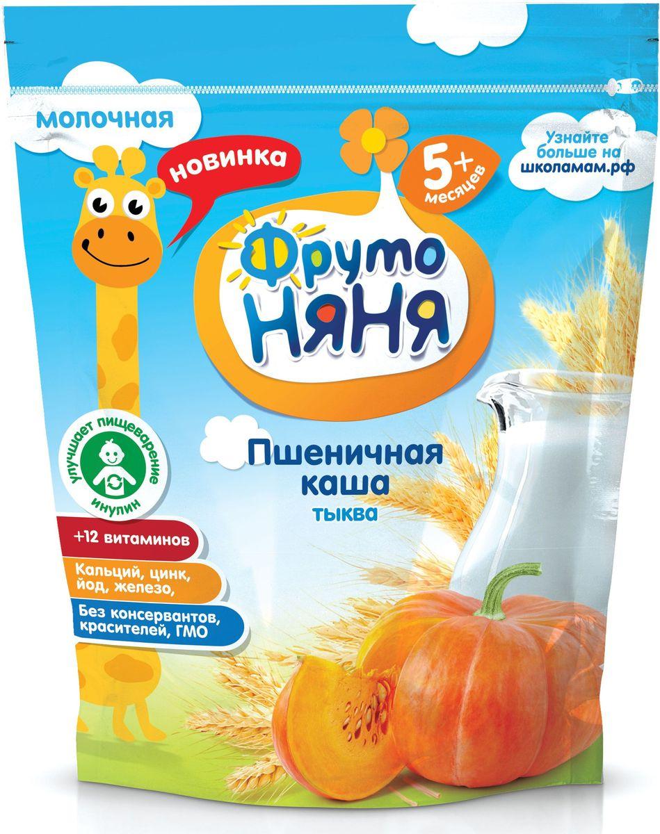 ФрутоНяня каша пшеничная с тыквой молочная с 5 месяцев, 200 гP062087обогащена 12 витаминами и 3 минераламиизготовлена с ипользованием натурального тыквенного пюребез консервантов, красителей, ГМО