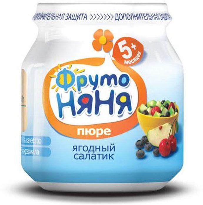 ФрутоНяня пюре ягодный салатик с черникой с 5 месяцев, 100 гP071152100% качество, без крахмала