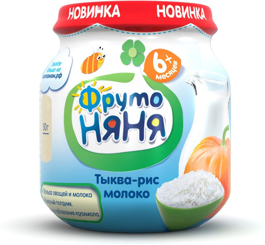 ФрутоНяня пюре из тыквы с рисом и молоком с 6 месяцев, 100 гP071177Овощи + молоко – «сытные» овощи, когда чистыми овощами малыш уже не наедается Подходит для полдника – хорошо насыщает за счет содержания круп