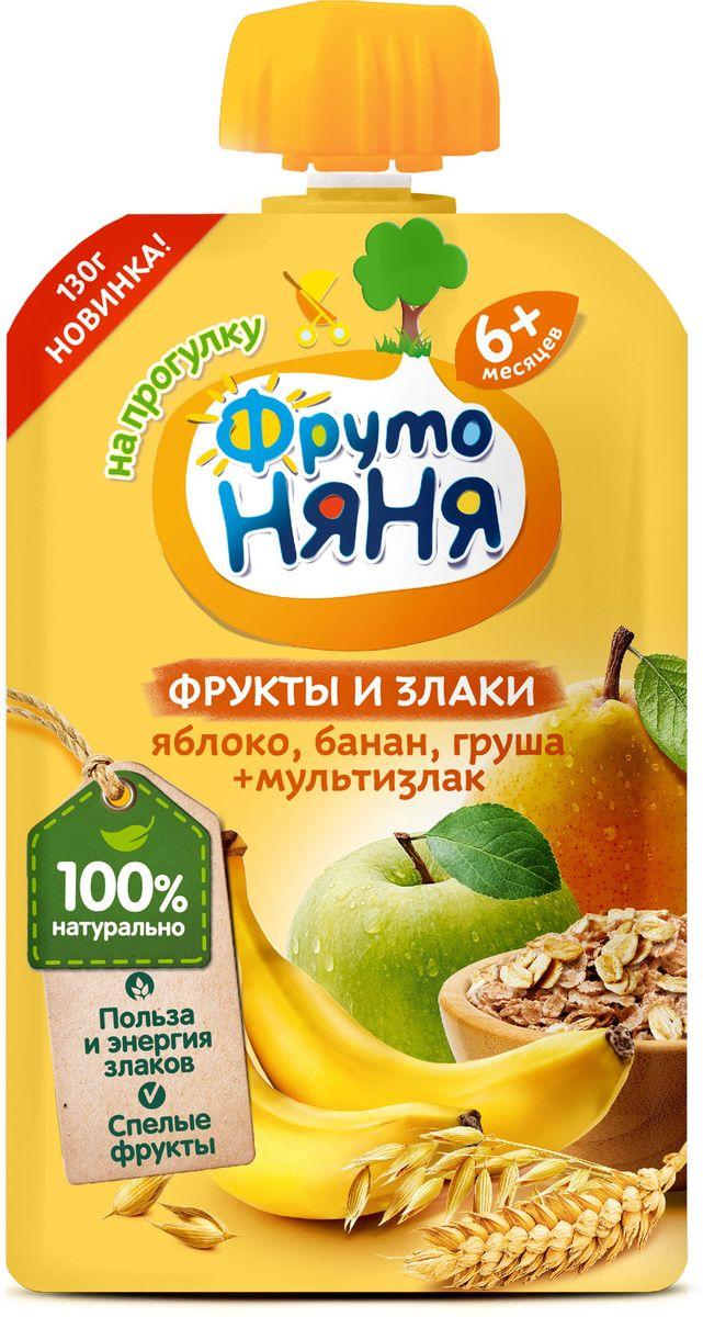 ФрутоНяня пюре из яблок с бананом, грушей и злаками с 6 месяцев, 130 гP071314Пюре упаковано в удобную для прогулки мягкую упаковку. Пектин, содержащийся в яблоках, положительно влияет на деятельность желудочно-кишечного тракта, способствуя процессу пищеварения. Железо, которое содержится в яблоке, необходимо для профилактики анемии. Груша богата растительной клетчаткой и пектином, которые имеют бактерицидные свойства и способствуют росту собственных бифидобактерий в кишечнике. Бананисточник калия, который необходим для работы сердца, сокращения мышц, деятельности нервной системы, а также для обмена веществ. Овсяные хлопья и злаки оказывают благоприятное действие на работу желудочно-кишечного тракта. Овсянка восстанавливает микрофлору кишечника, предотвращает появление дисбактериоза и помогает при запорах.