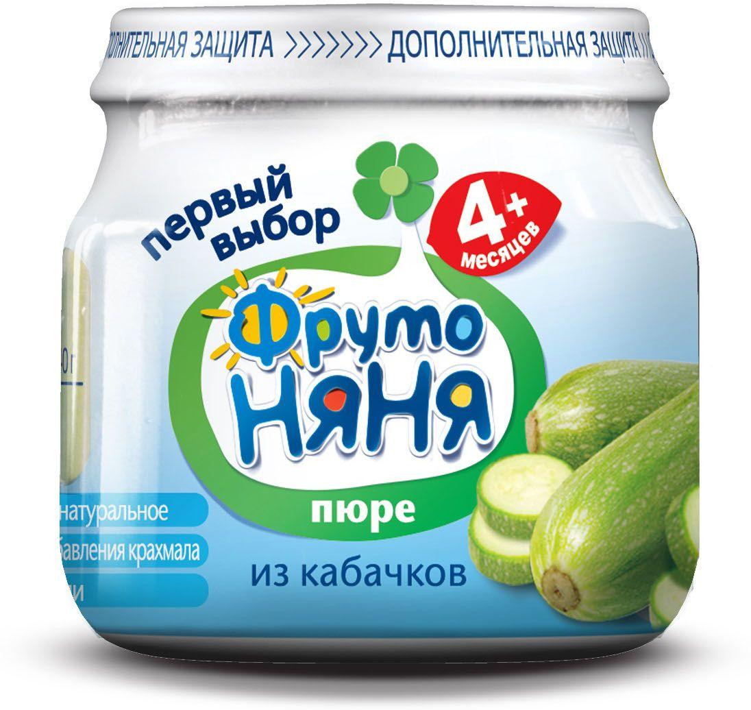 ФрутоНяня пюре из кабачков с 4 месяцев, 80 гP078015идеально подходит для первого прикормав составе только овощибез консервантов, красителей, ароматизаторов, крахмала, соли