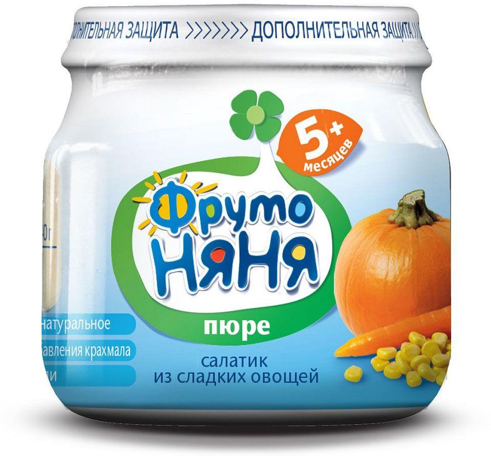 ФрутоНяня пюре из сладких овощей с 5 месяцев, 80 гP078017вкусные овощи за счет добавленного фруктав составе только натуральные ингредиентыбез консервантов, красителей, ароматизаторов, крахмала, соли
