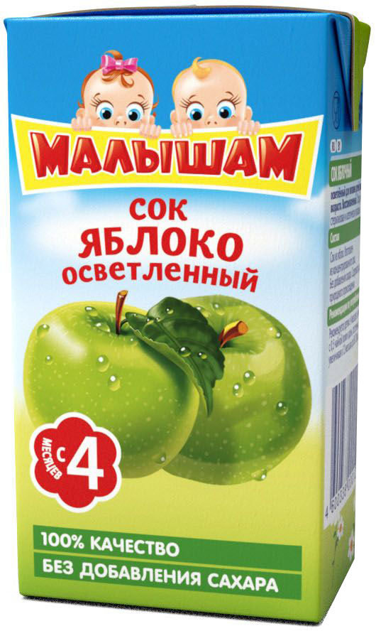 ФрутоНяня Малышам сок из яблок осветленный с 4 месяцев, 0,125 лP540101Детскими соками и нектарами ФрутоНяня становятся натуральные, отборные фрукты, ягоды и овощи. Они обеспечивают Вашего малыша природной пользой и энергией для гармоничного роста и развития. Бережная технология приготовления сохраняет природную пользу фруктов, ягод и овощей. Современное производство соответствует высоким стандартам безопасности и качества.