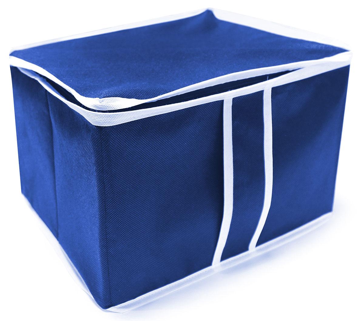 Органайзер для хранения Ева Василек, цвет: синий, 35 х 30 х 25 смЯ4610Раскладная коробка для стеллажей и антресолей из спанбонда. Позволит сэкономить место при хранении. Закрывается крышкой на молнии, твердые стенки и дно. Изготовлена из дышашего материала.