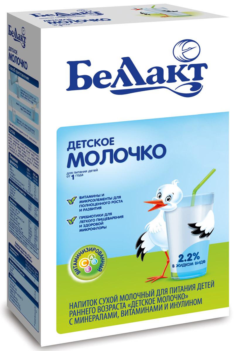 Беллакт Напиток сухой для детского питания 15% с 12 месяцев, 350 г2782Смесь рекомендуется для вскармливания детей при недостатке или отсутствии материнского молока.