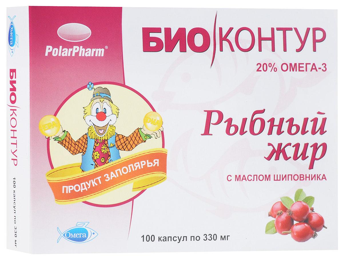 Рыбный жир с маслом шиповника БиоКонтур, 100 капсул пластификатор с 3 красноярск где