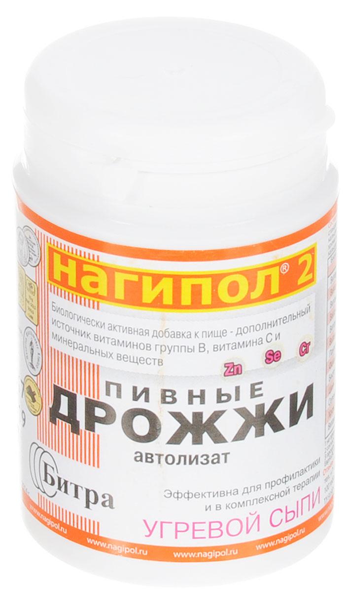Пивные дрожжи Нагипол-2, от угревой сыпи, 100 таблеток217Пивные дрожжи Нагипол-2 рекомендованы в качестве биологически активной добавки к пище - дополнительного источника витаминов группы В, витамина С и минеральных веществ. Эффективны для профилактики и в комплексной терапии угревой сыпи. Препарат обогащен биологически-активными веществами, полезными при угревой сыпи - заболевании, при котором происходит закупорка сальных желез жиром и их превращение в очаги воспаления. Высокое содержание витаминов группы В в сочетании с антиоксидантами - витамином Е и селеном, предотвращают появление угрей: - витамин В6 способствует восстановлению клеток кожи, активно участвуя в нормализации обменных процессов; - витамин В12 обеспечивает нормальное кровоснабжение клеток кожи; - витамин С участвует в процессе роста и обновления клеток кожи; - селен и витамин Е обеспечивают мощную защиту кожи от неблагоприятных внешних воздействий; - хром и цинк способствуют эффективному лечению угревой сыпи. Состав: автолизат пивных дрожжей Нагипол-С, лактоза, премикс витаминный стандартизированный по составу (витамины Е, В1, В2, В6, В12, фолиевая кислота, пантотенат кальция, никотинамид, аскорбиновая кислота, биотин), цинка аспарагинат или цинка оксид, хрома аспарагинат или хрома пиколинат, БАД Селенопиран, антислеживающий агент кальция стеарат. Противопоказания: индивидуальная непереносимость компонентов, беременность, кормление грудью. Товар не является лекарственным средством. Товар не рекомендован для лиц младше 18 лет. Могут быть противопоказания, следует предварительно проконсультироваться со специалистом. Товар сертифицирован.