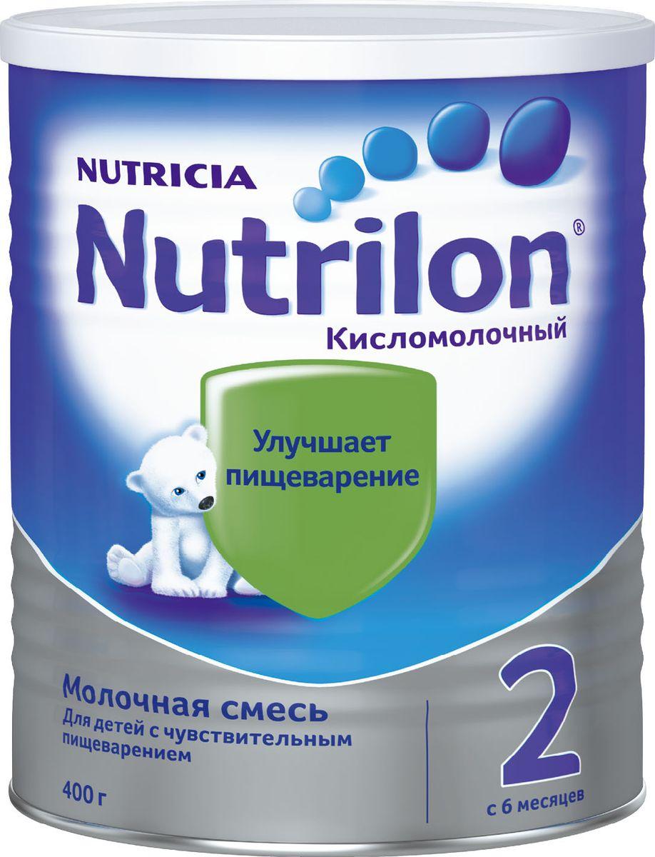 Nutrilon Кисломолочный 2 специальная молочная смесь, с 6 месяцев, 400 г3041094710557Молочная смесь Nutrilon Кисломолочный 2 с 6 месяцев 400 г С первых дней вы заботитесь о правильном развитии вашего ребенка. Но нередко у детей первого года жизни бывают проблемы с пищеварением, и это может отвлекать ребенка от активного познания мира. Длительный опыт использования кисломолочных продуктов показывает их эффективность для профилактики кишечных инфекций и улучшения пищеварения. Кроме того, согласно рекомендациям педиатров кисломолочные продукты являются важной частью детской диеты. Молочная смесь Nutrilon Кисломолочный 2 - сбалансированная кисломолочная смесь, произведенная путем сквашивания специально подобранной закваской: бифидобактериями (Bifidus) и молочнокислыми бактериями. В клинических исследованиях доказано, что Nutrilon Кисломолочный улучшает пищеварение и поддерживает здоровую микрофлору кишечника малыша. Nutrilon Кисломолочный 2 может использоваться как единственный источник питания при недостатке или отсутствии грудного молока, или как дополнение к основному питанию, чтобы помочь вашему ребенку развиваться день за днем.