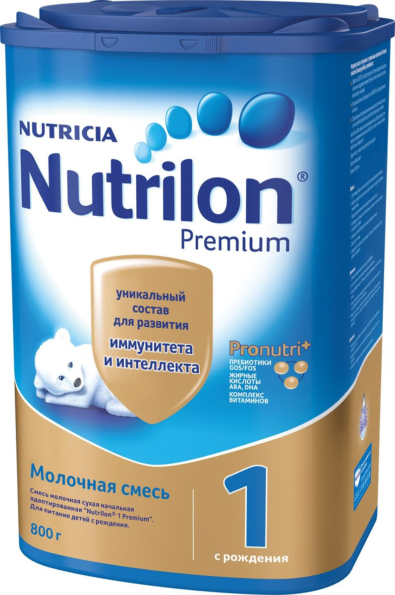 Nutrilon Премиум 1 молочная смесь PronutriPlus, с рождения, 800 г4008976527893Сухая молочная детская смесь Nutrilon предназначена для питания здоровых детей с рождения и до 6 месяцев. Она легко усваивается, обладает естественными бифидогенными свойствами. Благодаря уникальному комплексу ProNutra+ детское молочко соответствует всем современным требованиям к заменителям грудного молока, содержит полный набор витаминов и минеральных веществ, обогащено таурином, селеном и бета-каротином - веществами-антиоксидантами для дополнительной защиты организма ребенка и поддержания его иммунитета в соответствии с возрастными потребностями.