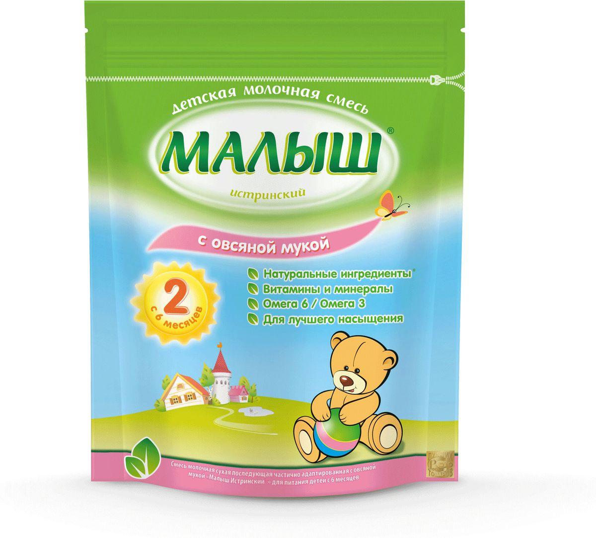 Малыш Истринский молочная смесь с овсяной мукой, с 6 месяцев, 350 г0120710Молочная смесь Малыш Истринский с овсяной мукой с 6 мес. 350 г Молочная смесь Малыш Истринский с овсяной мукой - молочная сухая последующая частично адаптированная смесь. Содержит все необходимые витамины, минералы и полезные вещества, которые непосредственно влияют на развитие малыша. Состав обогащен овсяной мукой, благодаря которой смесь обладает выраженным питательным и насыщающим эффектом. Именно поэтому она хорошо утоляет голод и подходит для малышей, которые стали хуже выдерживать промежутки между кормлениями. Овсяная мука питательна и богата витаминами группы В, а также калием и магнием. Она мягко обволакивает слизистую желудка и помогает работе кишечника, облегчая процесс пищеварения малыша.