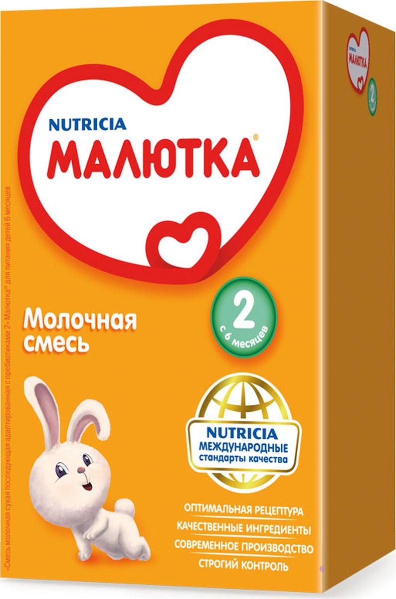 Малютка 2 молочная смесь, с 6 месяцев, 600 г9062300128786Детская молочная смесь Малютка 2 - это комплексная полноценная и нежная забота о малыше с 6 месяцев. Состав смеси адаптирован к грудному молоку и обеспечивает полугодовалых малышей энергией и витаминами, необходимыми для их роста и развития. Смесь улучшит пищеварение и обеспечит Вашему малышу сбалансированное питание и комплексную заботу, поскольку в ее состав входят пищевые волокна, питательные вещества, минералы и витамины, специально подобранные для растущего детского организма. Нуклеотиды, входящие в состав смеси, способствуют созреванию иммунной системы и развитию мозга. Также смесь обогащена железом для профилактики развития анемии, йодом для нормального роста и интеллектуального развития, селеном для укрепления иммунитета. Малютка 2 отвечает как современным российским, так и международным стандартам качества. Сбалансированный состав смеси обеспечивает полноценное развитие младенца. Продукт одобрен Союзом педиатров России.