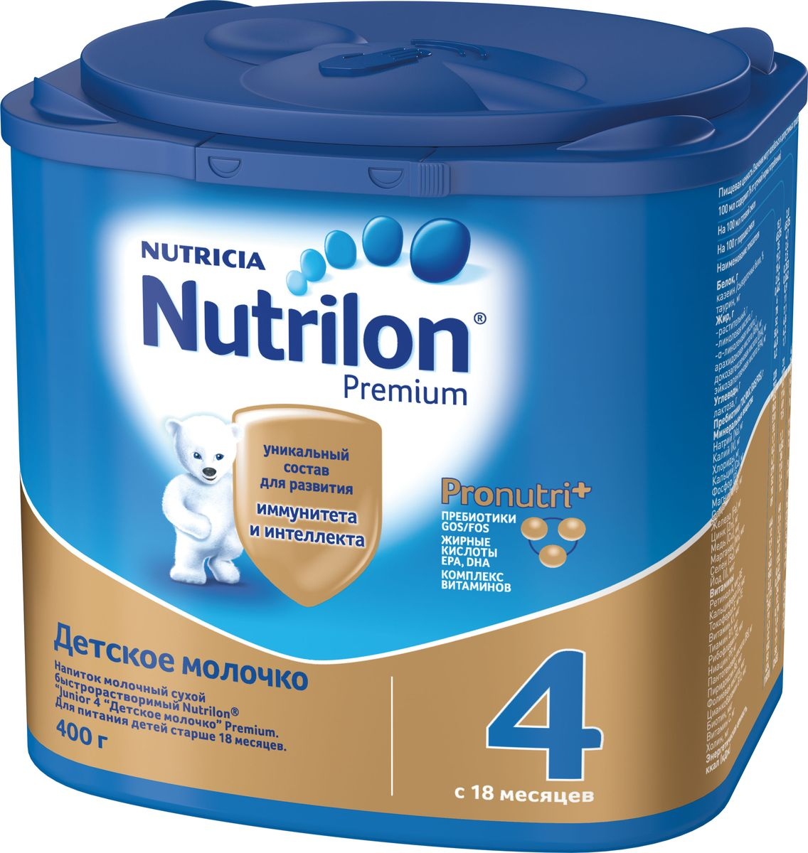 Nutrilon Джуниор Премиум 4 детское молочко PronutriPlus, с 18 месяцев, 400 г8718117600151Молочко Nutrilon 4 - полноценная сухая молочная детская смесь для здоровых детей в возрасте от 1,5 лет. Благодаря уникальному комплексу ProNutra+ детское молочко способствует развитию иммунитета и интеллекта, снижает риск возникновения аллергии и инфекций. Молочко легко усваивается, обеспечивая ребенка необходимым количеством питательных веществ, которые так нужны для успешного и полноценного развития в соответствии с его возрастными потребностями.