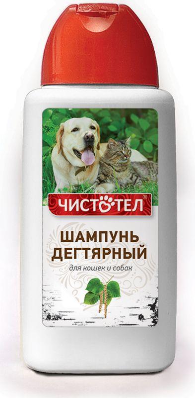 Шампунь Чистотел Дегтярный для кошек и собак, с натуральным дегтем, 180 млC305Шампунь универсальный Дегтярный с натуральным березовым дегтем, обладает антисептическим и инсектицидным действием.СПОСОБ ПРИМЕНЕНИЯ: Смочите шерсть животного теплой водой. Нанесите шампунь и, слегка массируя, распределите его по всей поверхности тела животного до образования обильной пены. Избегайте попадания в глаза и на слизистые. Для наилучшего эффекта оставьте шампунь на несколько минут. Теплой водой тщательно промойте шерсть, высушите и хорошо расчешите. УСЛОВИЯ ХРАНЕНИЯ: Хранить в темном сухом месте, недоступном для детей и домашних животных, при температуре от 0 до + 30С. Запрещается использовать пустые флаконы для пищевых целей.Состав: лаурилсульфат натрия этоксилированый, кислота лимнонная, гидрогенизированное касторое масло, диэтаноламид кокосового масла, консервант, отдушка травяная, вода дистилированная, березовый деготь.