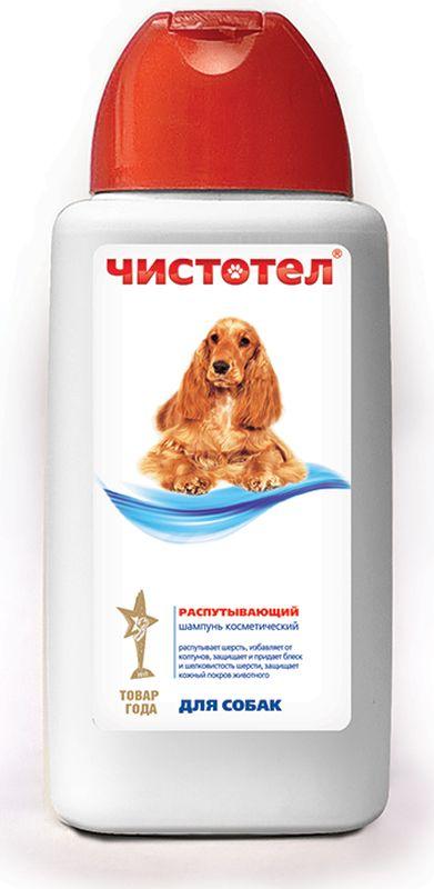 Шампунь Чистотел Распутывающий для длинношерстных собак, 180 млC405Распутывает шерсть, избавляет от колтунов, защищает, придает блеск и шелковистость шерсти.СПОСОБ ПРИМЕНЕНИЯ: Смочите шерсть животного теплой водой. Нанесите шампунь и, слегка массируя, распределите его по всей поверхности тела животного до образования обильной пены. Избегайте попадания в глаза и на слизистые. Для наилучшего эффекта оставьте шампунь на несколько минут. Теплой водой тщательно промойте шерсть, высушите и хорошо расчешите. УСЛОВИЯ ХРАНЕНИЯ: Хранить в темном сухом месте, недоступном для детей и домашних животных, при температуре от 0 до + 30С. Запрещается использовать пустые флаконы для пищевых целей.Состав: лаурилсульфат натрия этоксилированый, кислота лимнонная, гидрогенизированное касторое масло, диэтаноламид кокосового масла, консервант, отдушка травяная, вода дистилированная.