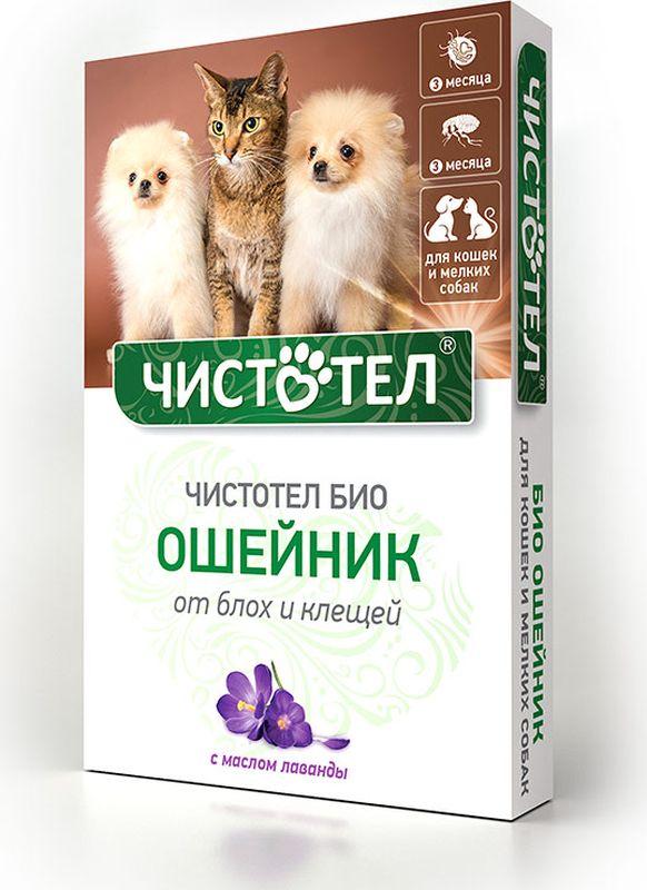 Ошейник Чистотел Био, с лавандой, для кошек и мелких собак, от паразитов, 40 смC513Чистотел БИО -Репелленты на натуральной основе. Средство Чистотел Био Ошейник предназначено для применения взрослым кошкам и собакам, котятам и щенкам с 4-недельного возраста для защиты от эктопаразитов (блохи, вши, власоеды, комары, мухи, слепни, иксодовые клещи).Порядок применения: раскройте упаковку непосредственно перед использованием. Разверните и свободно закрепите ошейник на шее животного. Излишки ошейника срежьте. Ошейник следует носить постоянно. По истечении срока действия сменить на новый ошейник.