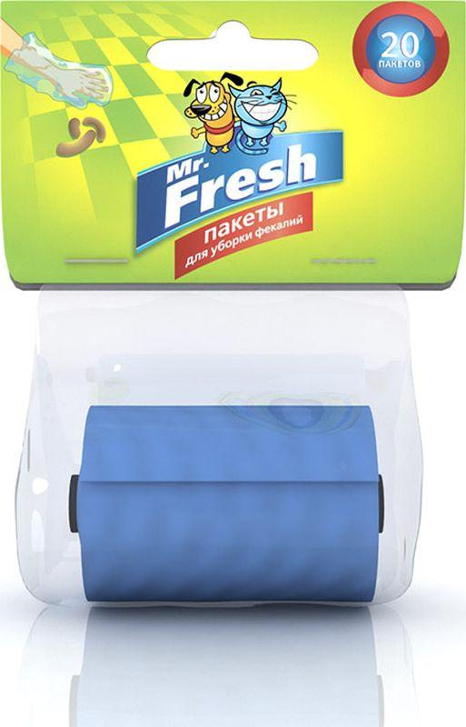 Пакеты для уборки фекалий